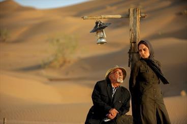 از تهران تا بهشت نماینده ایران در جشنواره سیدنی