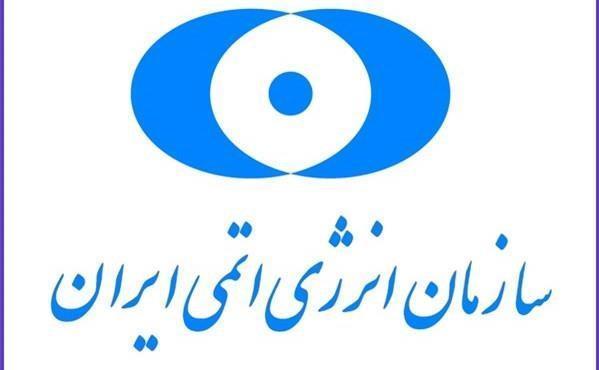 خبرهای خوشی از صنعت هسته ای ایران در راه است