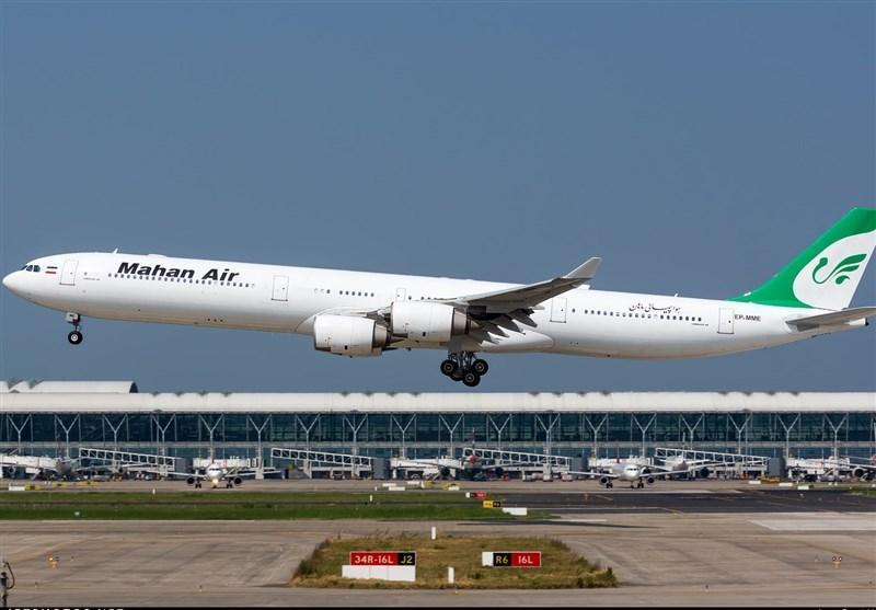 اعتراض رسمی ایران به ایکائو؛ فورا به تعرض جنگنده آمریکایی به هواپیمای ایرانی رسیدگی کنید